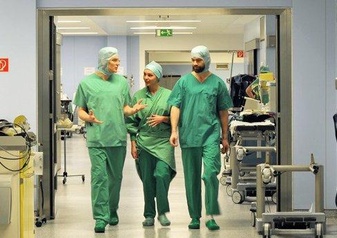 Solingen City Hospital