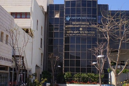 Medical Center Israel