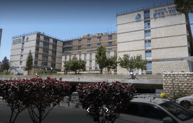 Медицинский центр Шаарей Цедек