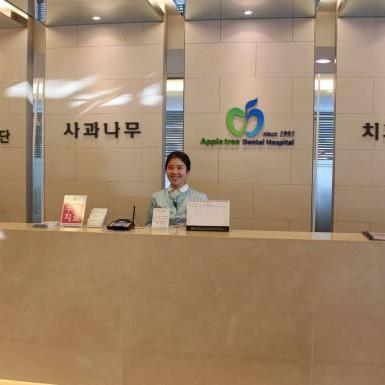 Korea's best dental clinic