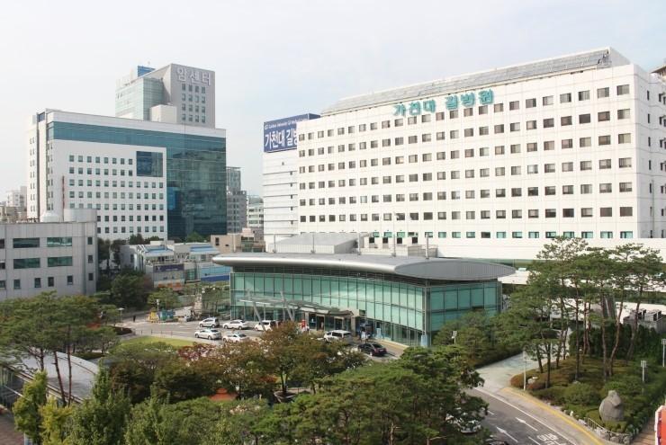 Клиника Гиль при университете Гачон