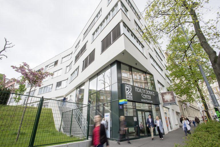 Венская частная клиника (Wiener Privatklinik)