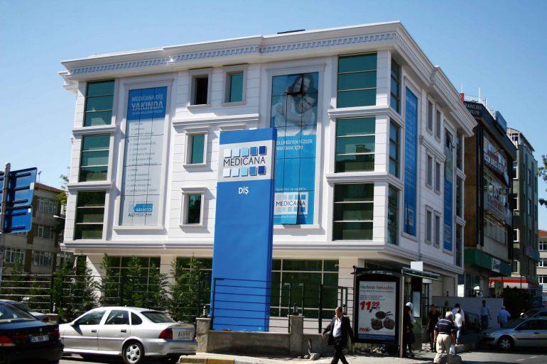 Сеть медицинских центров Медикана (Medicana)