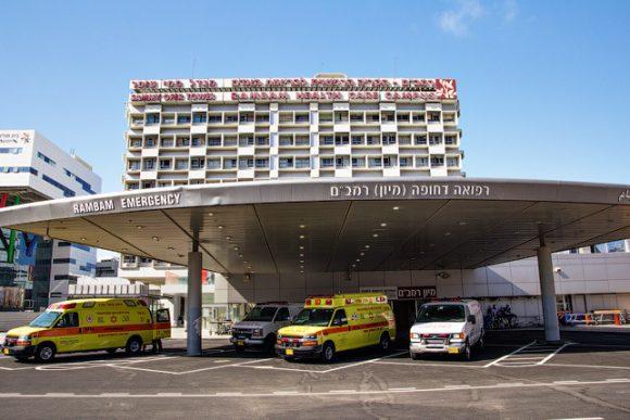 Клиника Рамбам в Израиле