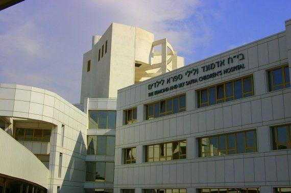 Лечение в клинике Шиба в Израиле