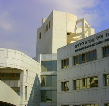 Diagnosis and treatment in Israel