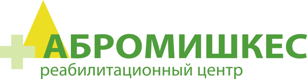 Реабилитационный центр Абромишкес