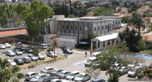 Детский реабилитационный центр Бейт Иззи Шапиро