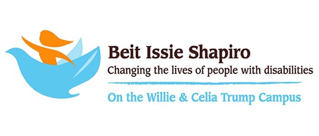 Beit Issei Shapiro Children Development Center