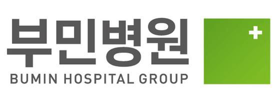 Госпиталь Бумин Сеул