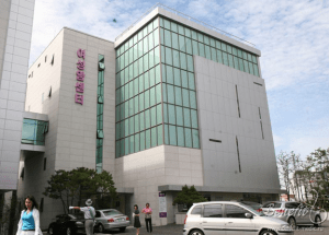 Cheil General Hospital & Women's Healthcare Center