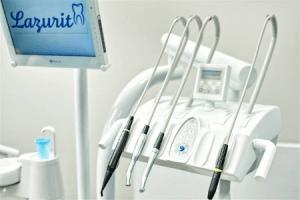 Стоматологическая клиника Lazurit