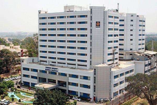 Manipal hospitals (клиники Манипал в Индии)
