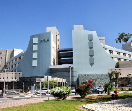 Лечение в клиниках Израиле - МЦ Сорока
