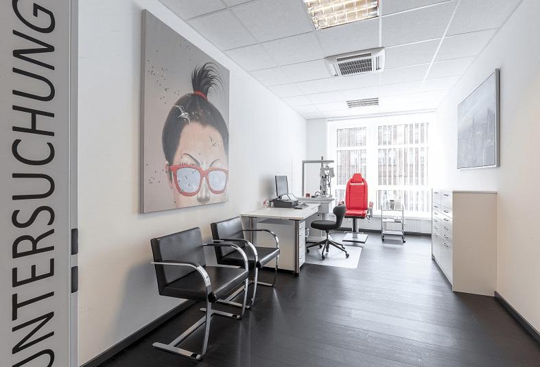 Офтальмологическая клиника Шпреебоген