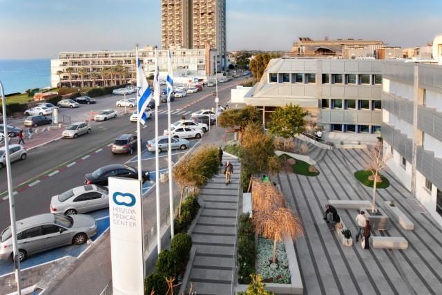 Лечение в клинике Герцлия в Израиле
