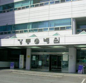 Клиника Канг Донг (Kang Dong Hospital)