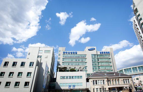 Клиника Самсунг Кангбук в Южной Корее
