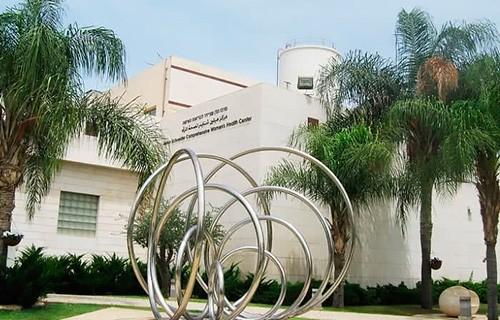 Общая информация для пациентов о МЦ Ицхака Рабина в Израиле