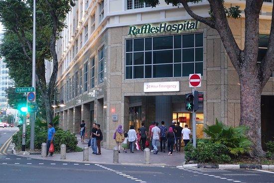Клиника Раффлз