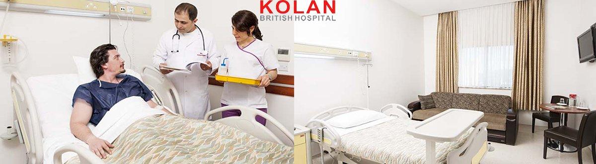 Клиника Колан (Kolan British Hospital)