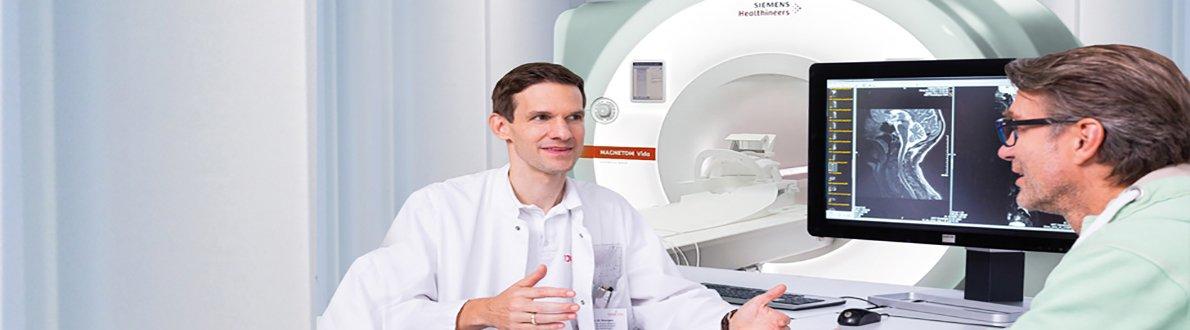 Клиники Deutsche Klinik Allianz