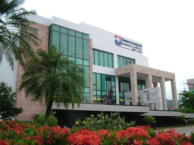 Бангкок Госпиталь (Bangkok Hospital)