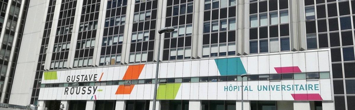 онко-госпиталь Франция