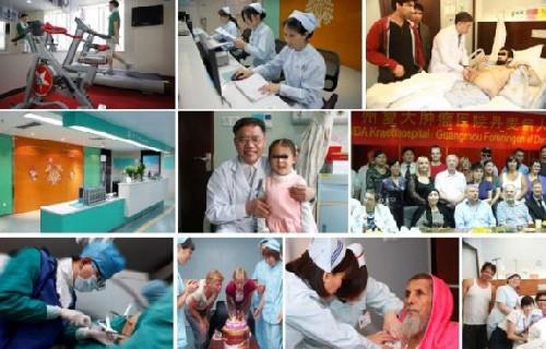 госпиталь Фуда имеет высокие показатели успеха курса лечения
