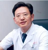 treatment in china fuda clinic