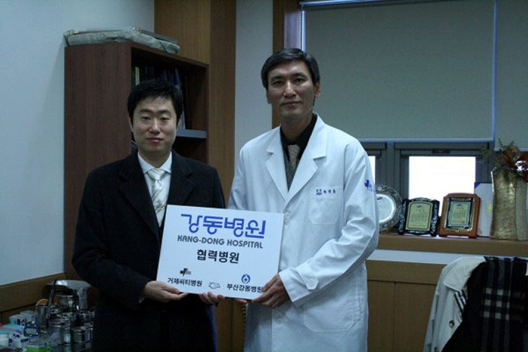 Orthopedic Clinic of Kang Dong