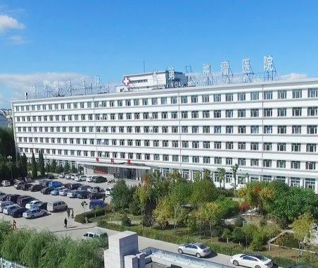 Хэйлунцзянская центральная больница «Нункэн»