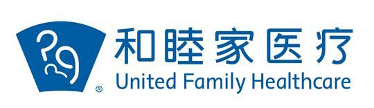 United Family Hospital