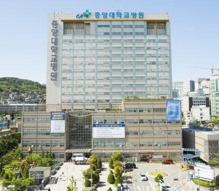Как сэкономить на лечении в Корее