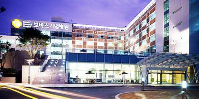 Бобат Мемориал Хоспитал (Bobath Memorial Hospital)