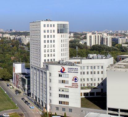 Все о лучшем ортопедическом центре Европы