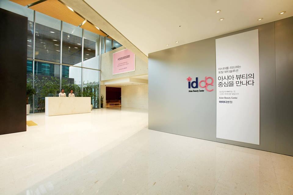ID Hospital