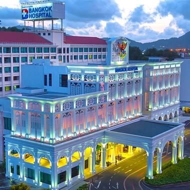 Многопрофильное лечение и диагностика. Лучшие специалисты Таиланда. Стоимость лечения и диагностики в клинике Бангкок Хоспитал Пхукет