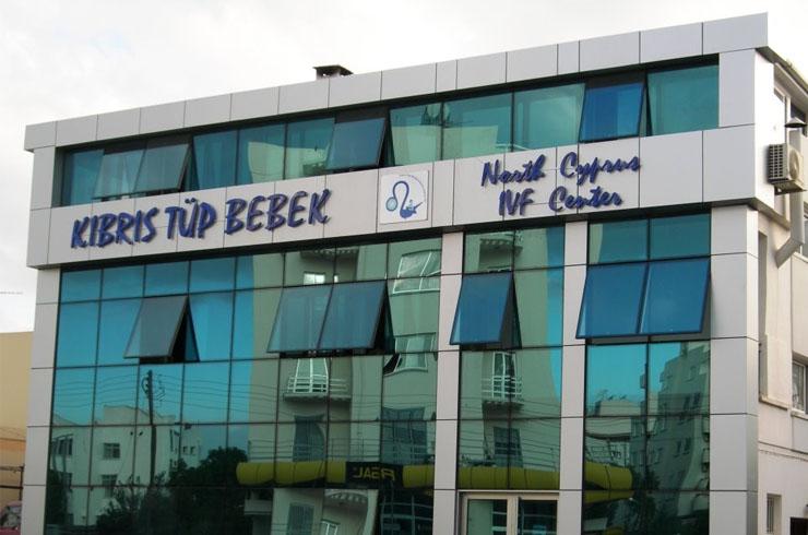 Центр ЭКО Северного Кипра