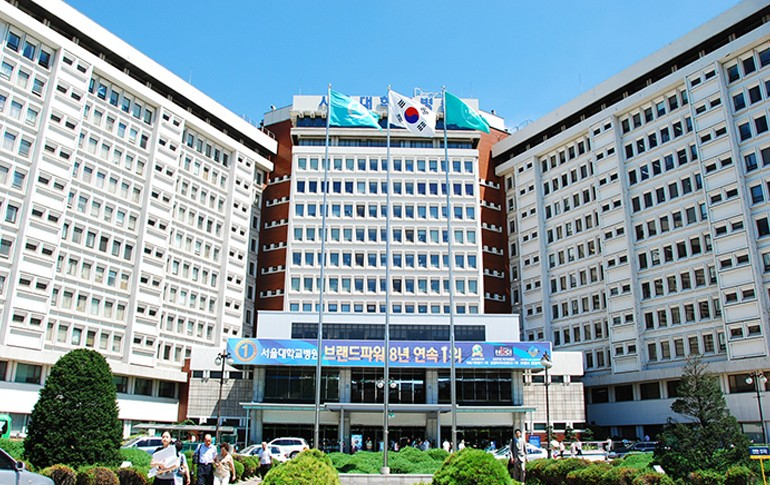 Больница Сеульского Национального Университета (SNUH)