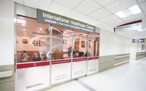 центр помощи иностранным пациентам клиники анам