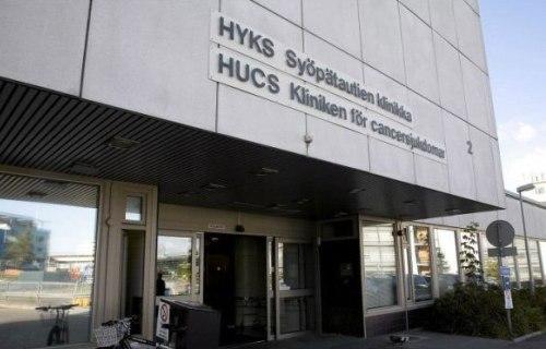 нейрохирургия в университетской клинике хельсинки