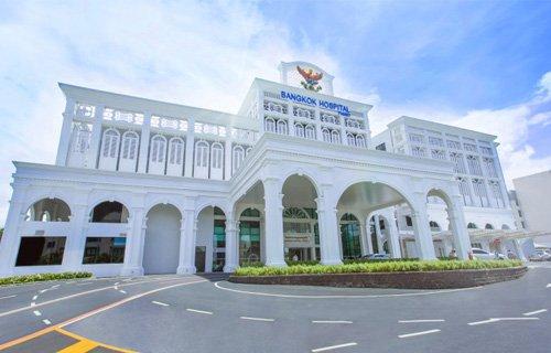 Bangkok Hospital Phuket Thailand