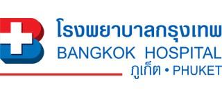 Bangkok Hospital in Phuket logo image