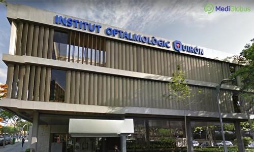 офтальмологический институт кирон в барселоне