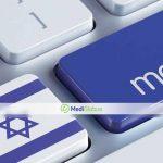 топ клиник израиля по лечению рака