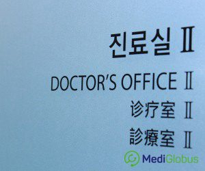 doctors_office