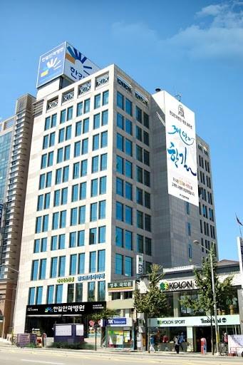 Офтальмологическая больница Хангиль в Корее